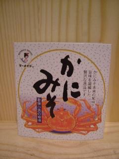 福井缶詰・かに味噌