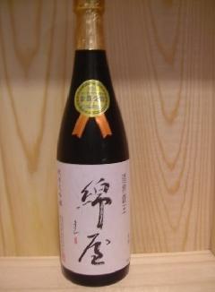 綿屋 純米大吟醸 金賞受賞酒27BY 720ml