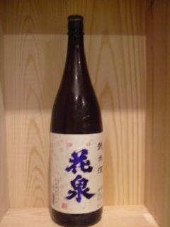 花泉  純米1800ml