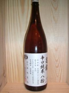 亀齢 辛口純米原酒八十 火入れ酒 1800ml