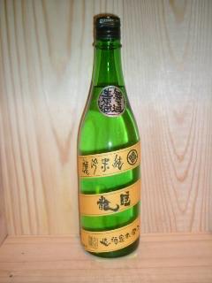 睡龍 純米吟醸無濾過生原酒720ml