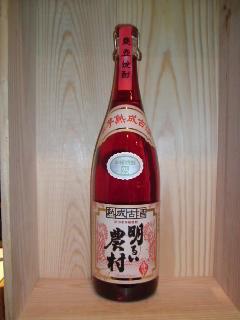 j明るい農村 赤芋・熟成古酒1.8L