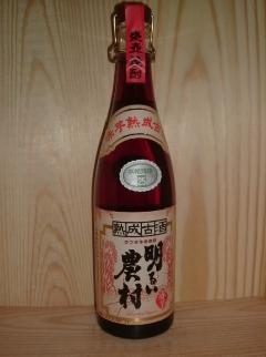 明るい農村 赤芋熟成古酒720ml