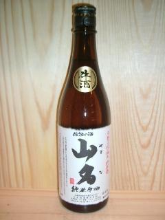 山名 純米生原酒720ml