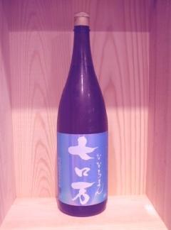 花泉・七ロ万 1,8L