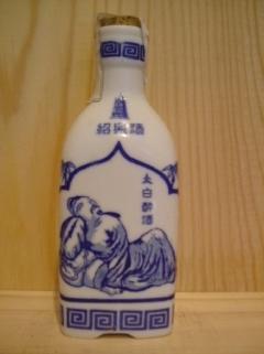 椿苑・紹興酒十年熟成270ml