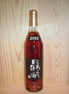 文蔵さんの梅酒・黒ラベル700ml ケース入り