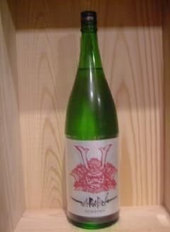 赤武 純米吟醸生酒 newborn 1,8L