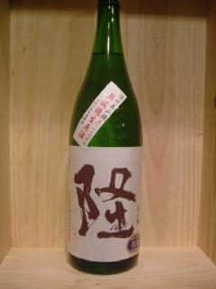 隆 純米吟醸生長野産美山錦55%精米 1.8L