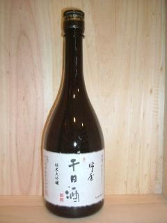純米大吟醸綿屋・千日酒