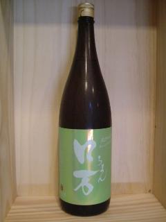 花泉 純米大吟醸 皐ロ万(さつきろまん) 1,8L