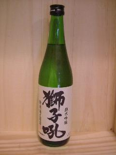 獅子吼 純米吟醸無濾過生原酒 720ml