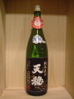 天穏 純米生原酒1,8L