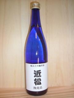 梵 近松 純米大吟醸原酒 30年By 720ml