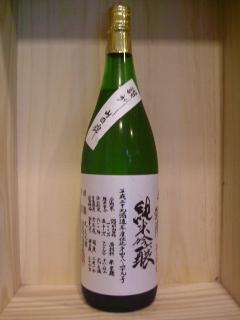 悦凱陣 純米吟醸  讃州山田錦29By  1,8L
