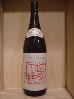 八海山 純米大吟醸生原酒 越後で候赤ラベル1,8L