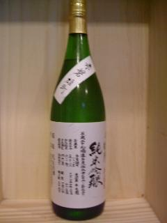 悦凱陣 純米吟醸無濾過生原酒 赤磐雄町30年By 1,8L