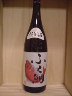 喜楽長 純米酒 ふく鯛 1.8L