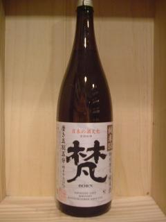 梵 純米55 1.8L