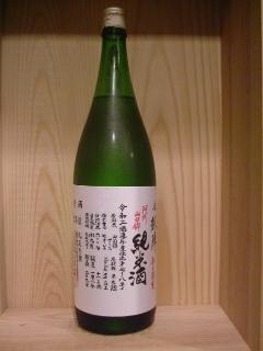 悦凱陣 純米生原酒 阿州山田錦70% 令和2年酒造  1,8L