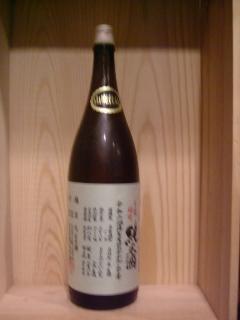 悦凱陣 山廃純米生原酒 赤磐雄町1.8L 令和1年酒造