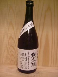 悦凱陣 純吟生原酒 讃州山田錦 R1年by 720ml