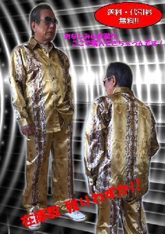 Eddie Odyssey 総柄プリントサテンスーツ GOLD