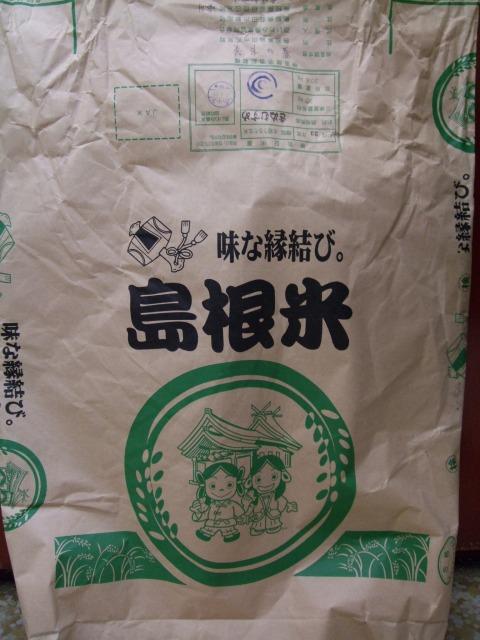 島根県いわみ産きぬむすめ 10kg
