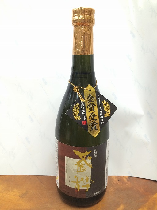 大吟醸 交響曲 蔵粋(くらしっく)  清酒 720ml