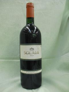 SOLAIA 1990
