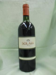 SOLAIA 1993
