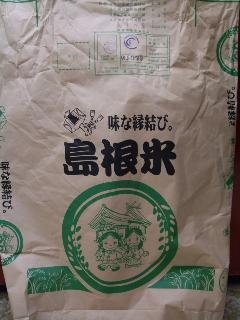 島根県いわみ産きぬむすめ 5kg