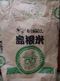 島根県いわみ産きぬむすめ 30kg