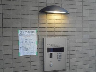大阪市平野区マンション照明更新工事