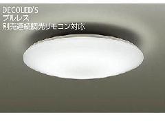 DAIKO/大光電機 LEDシーリングライト【〜6畳用】調光タイプ 乳白色 DCL-38147W