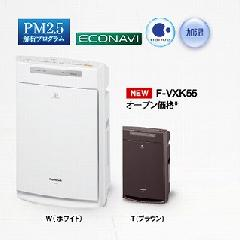Panasonic 加湿空気清浄機 F-VXK55【寝室モード搭載】