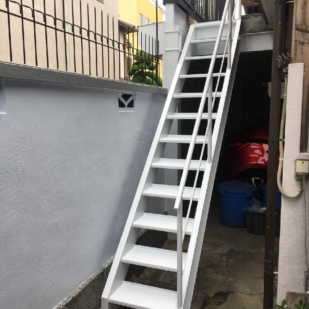 階段(鉄部)塗装