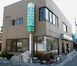 エクステリア リフォームの和歌山・山幸建材店