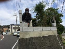 ブロック塀の施工