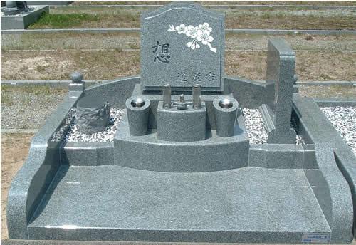姫路西霊苑