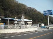 林田営業所