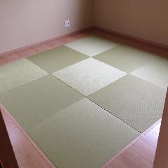 浦和区新畳
