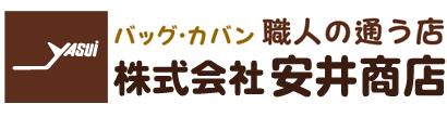 株式会社 安井商店
