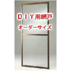窓用 1枚セット 巾900-999高さ700-899mm