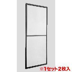 窓用 4枚建用2枚セット 巾1000-1099mm(1枚あたり) 高さ211-499mm(1枚あたり)