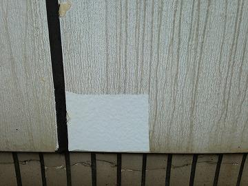 外壁のテスト洗浄