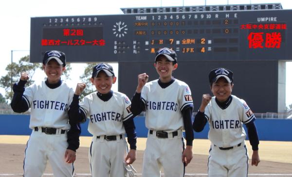 他チームの仲間と見事優勝を勝ち取った坂野・橋本・泉・岩立の4選手