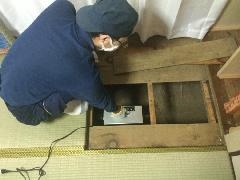 床下浸水後における殺菌消毒