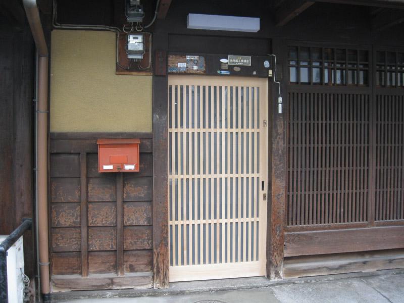 町家改修(京都市上京区)