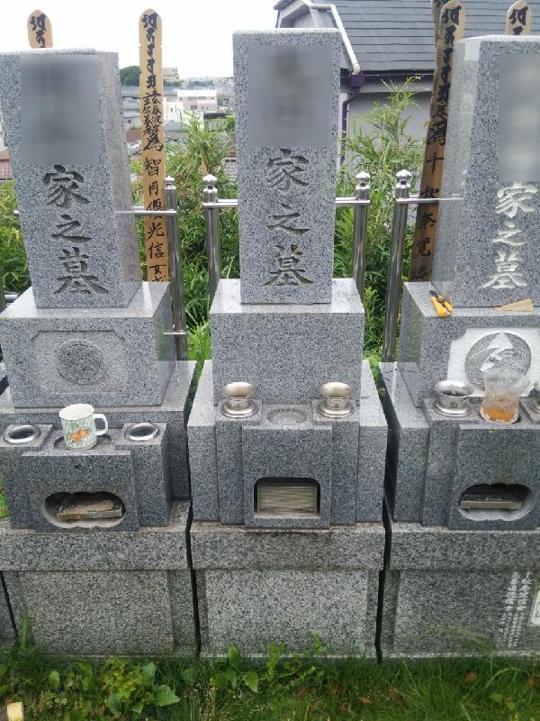 【お墓の撤去・解体】〜東樹院墓地〜